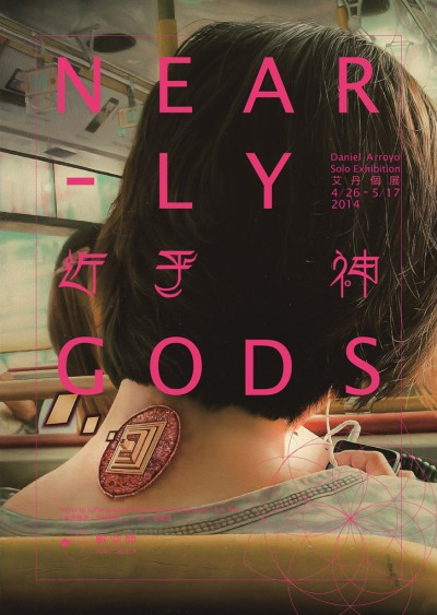 Nearly Gods cover