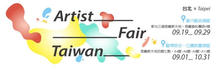 artist_fair